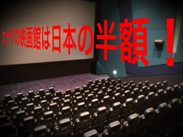 image-movie-price-1