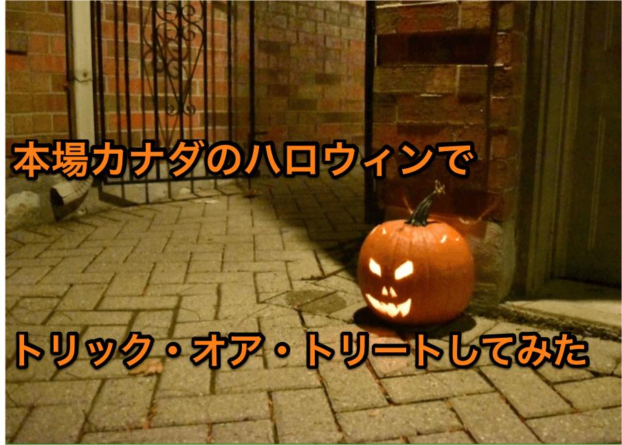 image-halloween-1