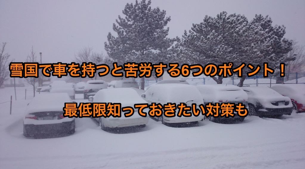 image-car-snow-1