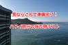 image-hawaii-belongings-2